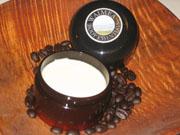 Mocha Coffee Body Cream