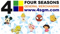 Four Seasons, 4 Seasons, 4sgm, Wholesale, Baby Items, Baby Pacifiers, Baby Bibs and Baby Accessories